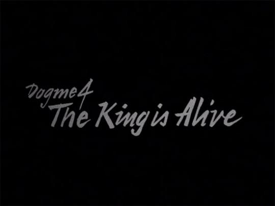 dk10_king_title
